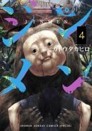 ジンメン 4 サンデーうぇぶりssc