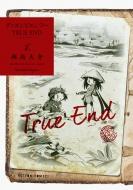ディエンビエンフー True End 1 アクションコミックス / 月刊アクション