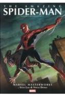 マーベルマスターワークス:アメイジング・スパイダーマン