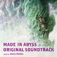 TVアニメ「メイドインアビス」オリジナルサウンドトラック