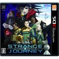 真・女神転生 Deep Strange Journey