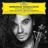 ヴァイオリン協奏曲、ロココの主題による変奏曲(ヴィオラ版) ネマニャ・ラドゥロヴィチ、ゲッツェル&イスタンブール・フィル、ドゥーブル・サンス