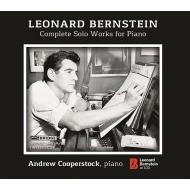 ピアノ作品全集 アンドリュー・クーパーストック(2CD)