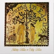 Anthems In Eden (180グラム重量盤レコード)