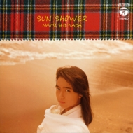 Sun Shower (7インチアナログレコード)