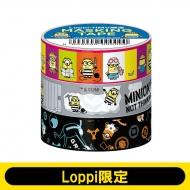 マスキングテープ3個セット / ブルー 【Loppi限定】