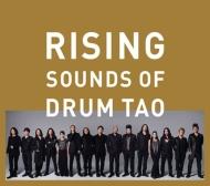 RISING 〜SOUNDS OF DRUM TAO〜【スペシャルパッケージ盤】 (CD+DVD)