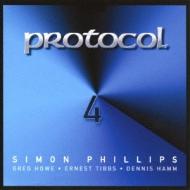 Protocol IV