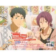 spoon.2Di Vol.28 カドカワムック