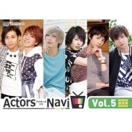 ActorsNavi Vol.5
