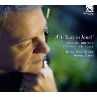 モーツァルト:オーボエ四重奏曲、ブリテン:ファンタジー、ナッセン:カンタータ、フランセ:四重奏曲 ブリテン・オーボエ四重奏団
