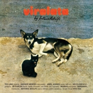 Viralata (180グラム重量盤レコード)