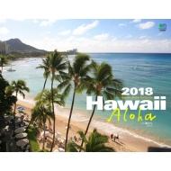カレンダー2018 HAWAII ALOHA 壁掛けタイプ B4ワイド