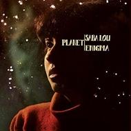 Planet Enigma (アナログレコード)