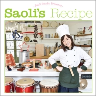 Saoli's Recipe (+DVD)