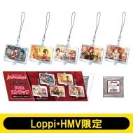 【Loppi&HMV限定】「バンドリ! ガールズバンドパーティ!」PVCストラップセット(Afterglow)