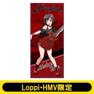 【Loppi&HMV限定】「バンドリ! ガールズバンドパーティ!」マイクロファイバースポーツタオル 美竹蘭