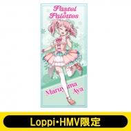 【Loppi&HMV限定】「バンドリ! ガールズバンドパーティ!」マイクロファイバースポーツタオル 丸山彩