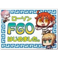 Fate/Grand Order 3点コンプリートセット【Loppi・HMV限定】