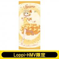 ご注文はうさぎですか??/ マイクロファイバースポーツタオル (パール/シャロver.)【Loppi&HMV限定】