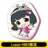 アイドルマスターシンデレラガールズ / ダイカットクッション(丹羽仁美ver.)【Loppi・HMV限定】