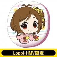 アイドルマスターシンデレラガールズ / ダイカットクッション(道明寺歌鈴ver.)【Loppi・HMV限定】