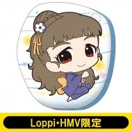 アイドルマスターシンデレラガールズ / ダイカットクッション(神谷奈緒ver.)【Loppi・HMV限定】