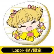 アイドルマスターシンデレラガールズ / ダイカットクッション(城ヶ崎莉嘉ver.)【Loppi・HMV限定】