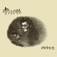 1970年 +9 (UHQCD)