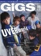 GiGS (ギグス)2017年 9月号
