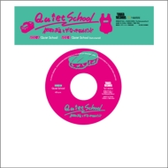 Quiet School (7インチシングルレコード)