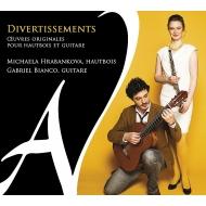 オーボエとギターのためのオリジナル作品集 ミカエラ・フラバンコヴァ、ガブリエル・ビアンコ