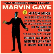 That Stubborn Kinda Fellow (180グラム重量盤レコード)