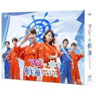 マジで航海してます。 Blu-ray BOX