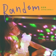 1st Mini Album: Random