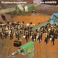 Stahlwerksynfonie (アナログレコード)
