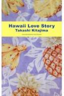 Hawaii Love Story