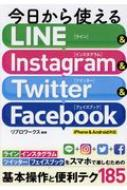 HMV&BOOKS onlineリブロワークス/今日から使えるline & Instagram & Twitter & Face Iphone & Android対応