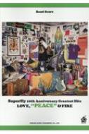バンド・スコア Superfly / 10th Anniversary Greatest Hits 「PEACE」
