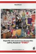 バンド・スコア Superfly / 10th Anniversary Greatest Hits 「FIRE」