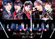 Sexy Zone Presents Sexy Tour 2017 〜STAGE (DVD)