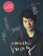omoshii mag Vol.2