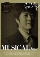 omoshii mag Vol.3