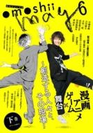 omoshii mag Vol.6