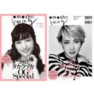 omoshii mag Vol.8