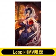 Fate Grand Order / 複製原画(聖夜の晩餐ver.)【Loppi・HMV限定】