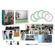Zankoku Na Kankyaku Tachi Blu-Ray Box