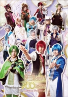 舞台『夢王国と眠れる100人の王子様〜Prince Theater〜』