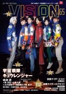 HERO VISION Vol.65