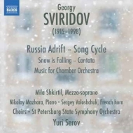 カンタータ『雪が降る』、ロシア漂流、室内オーケストラのための音楽 ユーリ・セーロフ&サンクト・ペテルブルク交響楽団、ミラ・シキルティル